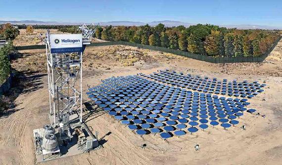 Heliogen'den güneş enerjisinde çığır açan girişim