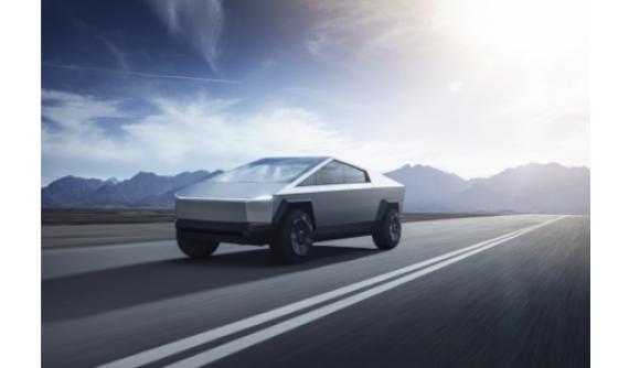 Tesla Cybertruck'u Tanıttı